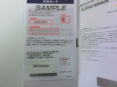 CIMG5632